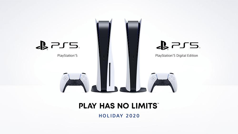 【第4回】『PlayStation5』抽選販売会