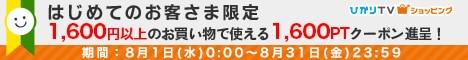 NEC LAVIE Direct NS(e) PCGN16CJSAA PC-GN16CJSCDC5AD5TDA¥49,002