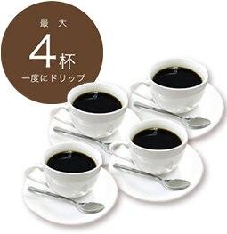 粉からでもコーヒーがいれられる、コーヒー豆・粉両対応