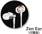 Zen Ear(付属品)