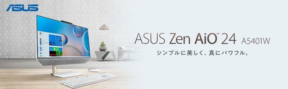 Zen AiO 23.8型 office付 Corei5 8GB SSD256GB+HDD1TB ホワイト(ひかりTVショッピング限定モデル)