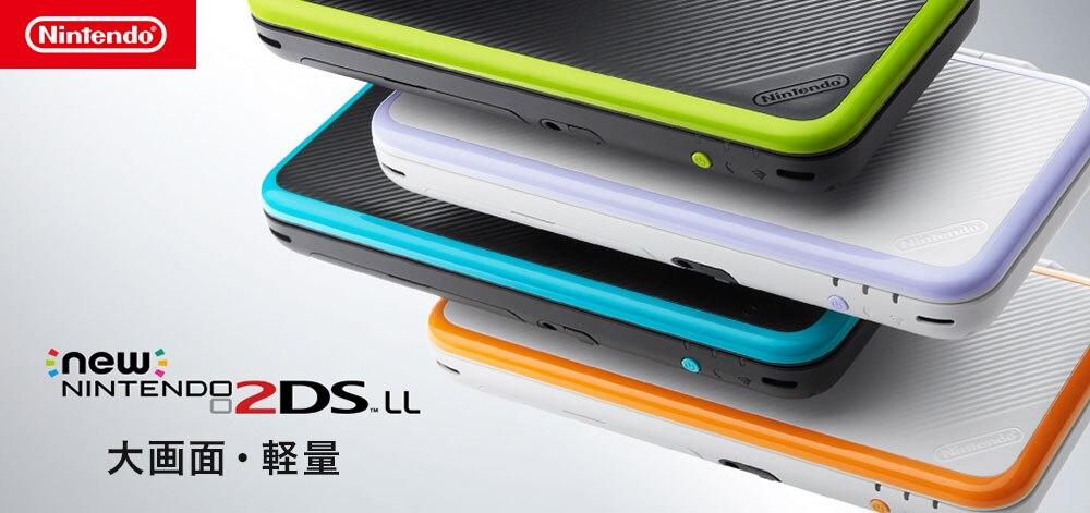 Nintendo new NINTENDO 2DS LL 大画面・軽量