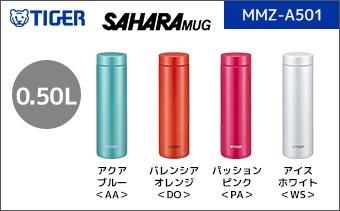 MMZ-A501