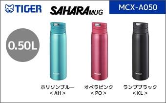 MCX-A050