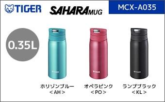 MCX-A035