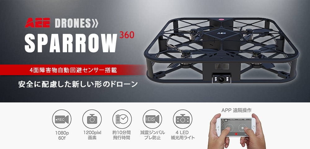 AEE DRONES SPARROW360