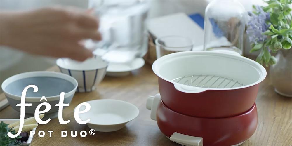 recolte(レコルト) ポットデュオ フェット ネイビー