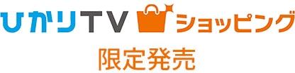 WQHD解像度  75Hz対応  31.5型曲面型 ワイド液晶ディスプレイ VX3217-2KC-MHD