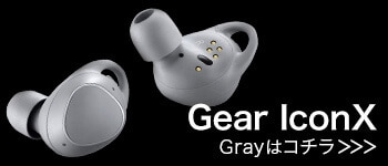 Gear IconX Gray