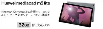 MediaPad M5 Lite 10/BAH2-W19/WiFi/Gray/32GB