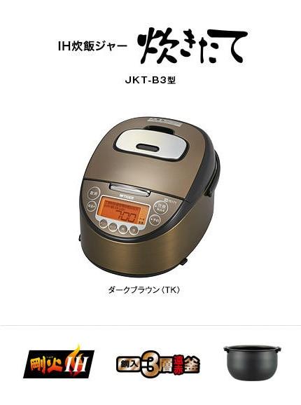 IH炊飯器 5.5合炊き ダークブラウン