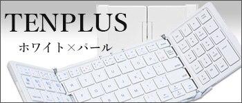 TENPLUS white