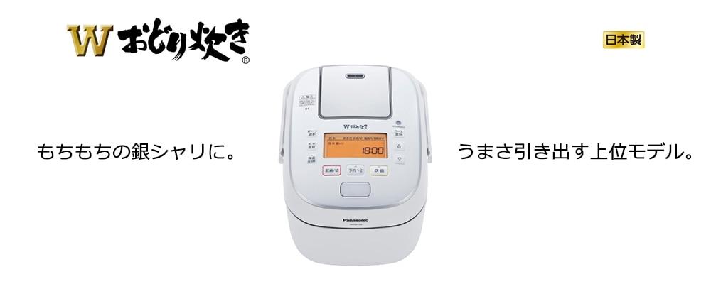 可変圧力IHジャー炊飯器 1升炊き (ホワイト)