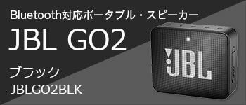 go2 黒