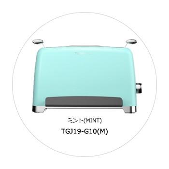 ミント(MINT)TGJ19-G10(M)