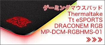 TteSPORTS DRACONEM RGB