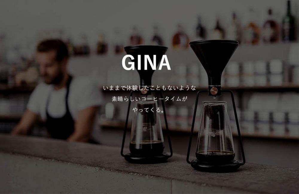GOAT STORY GINA Smart スマートコーヒーメーカー