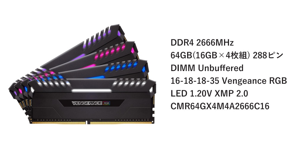 DDR4, 2666MHz 64GB 4 x 288 DIMM, Unbuffered, 16-18-18-35, Vengeance , RGB LED, 1.20V,XMP 2.0