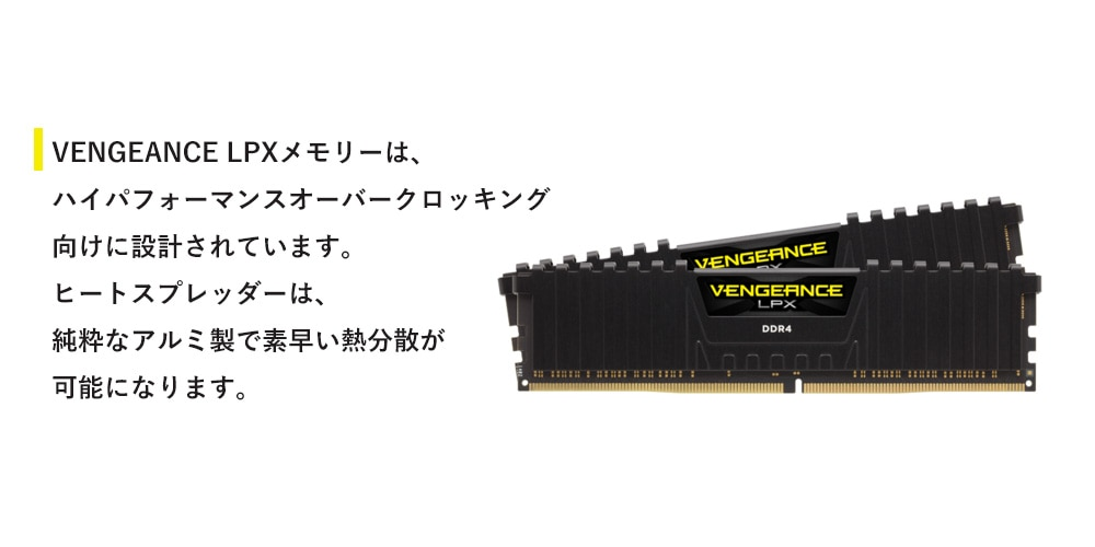 VENGEANCE LPX PC4-19200 DDR4-2400 8GB 4GBx2 For Desktop