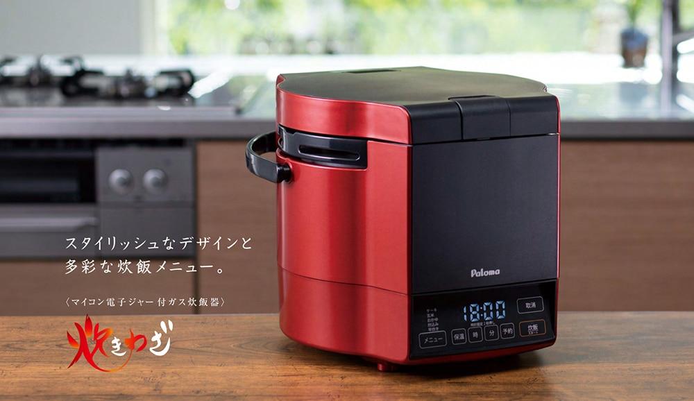 ガス炊飯器 炊きわざ 1.8L 10合炊き