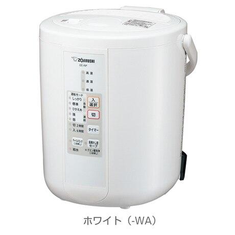 スチーム式加湿器 加湿量350mlh ホワイト