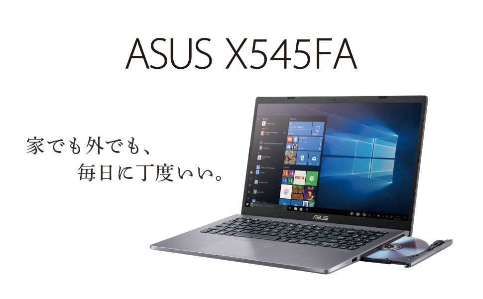 ノートPC ASUS X545FA 15.6型フルHD
