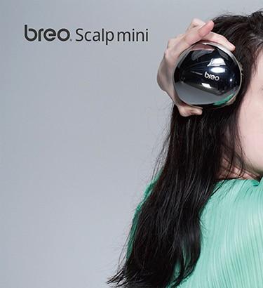●ヘッドスパ 頭皮マッサージャー Scalp mini