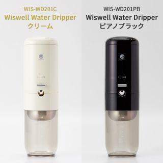 水出しコーヒー Water Dripper (クリーム)