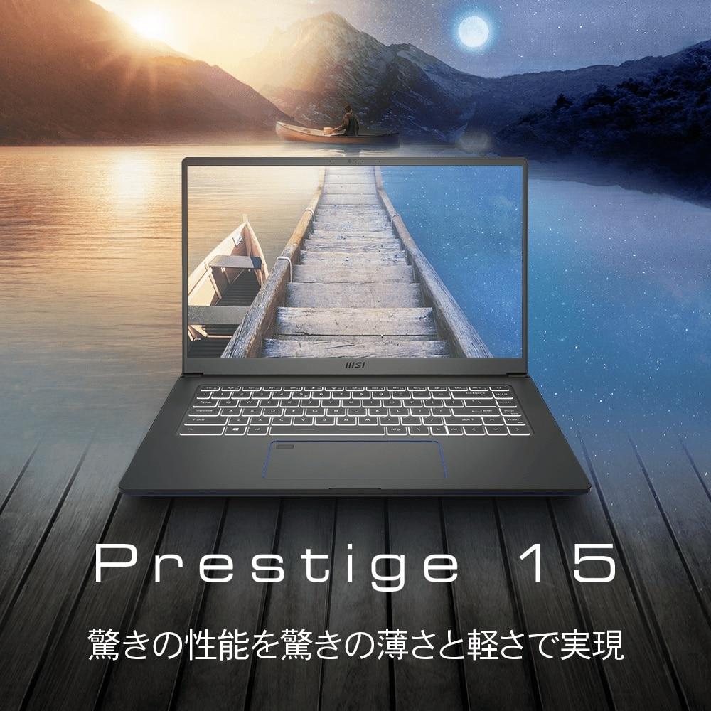 ノートPC Prestige 15 A11 Corei7 GTX 1650 Ti Max-Q デザイン 15.6FHD 16GB SSD1TB