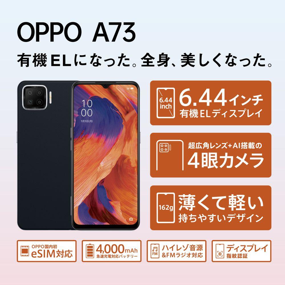 A73 ダイナミックオレンジ