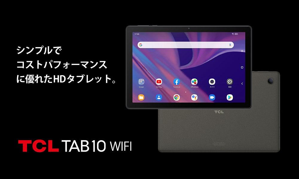 TCL TAB 10 WIFI