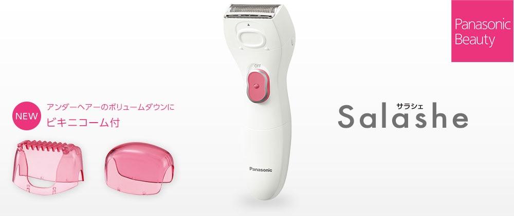 脱毛・除毛器 サラシェ (ピンク調)