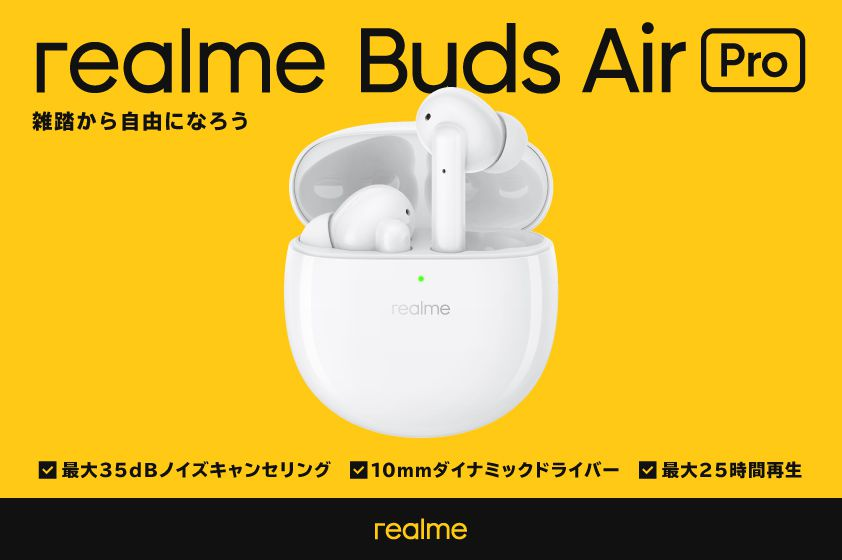 Buds Air Pro White