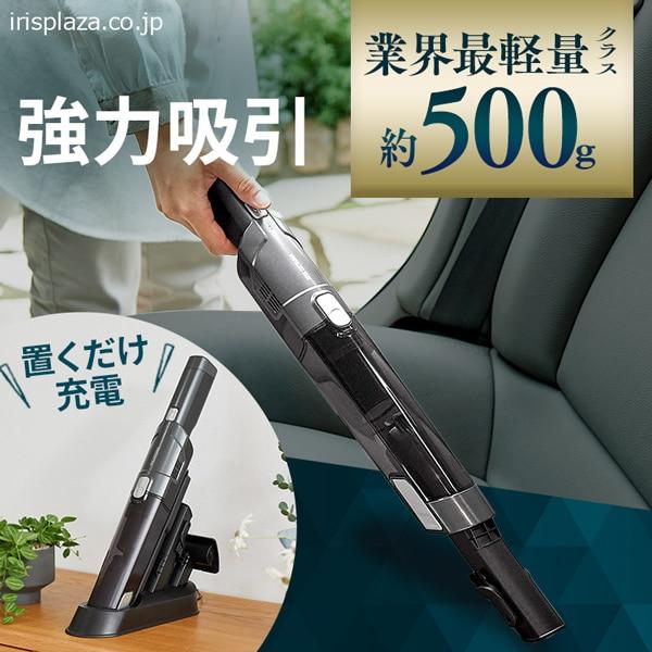 充電式ハンディクリーナー ブラック