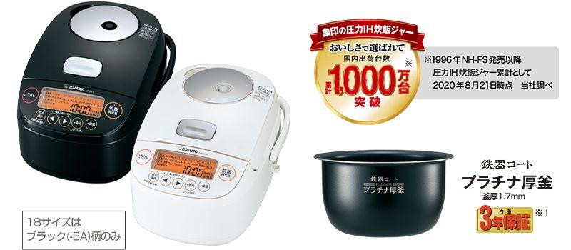 圧力IH炊飯器 極め炊き 5.5合炊き ブラック