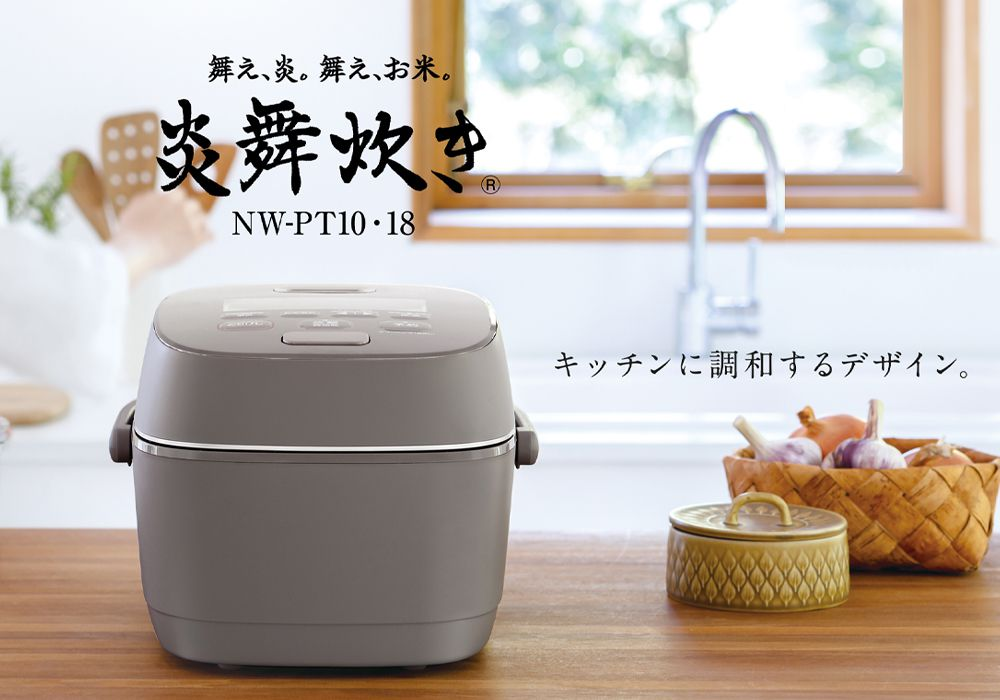 圧力IH炊飯器 炎舞炊き 5.5合炊き 濃墨