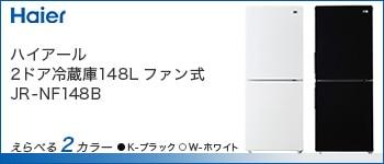JR-N130A