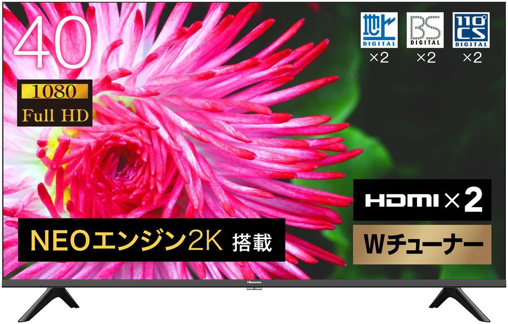 40V型液晶TV 地デジ/BS/CS Wチューナー搭載