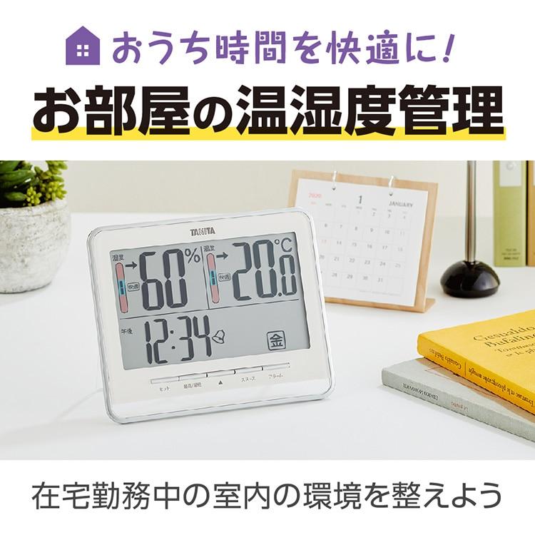 デジタル温湿度計 グレー