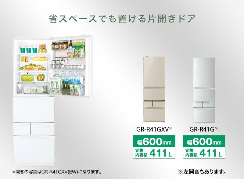 5ドア冷蔵庫(411L) Gシリーズ シルバー【大型商品(設置工事可)】