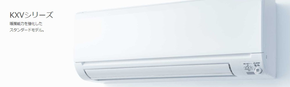 ズバ暖霧ヶ峰 KXVシリーズ ルームエアコン 6畳用 ピュアホワイト【大型商品(設置工事可)】