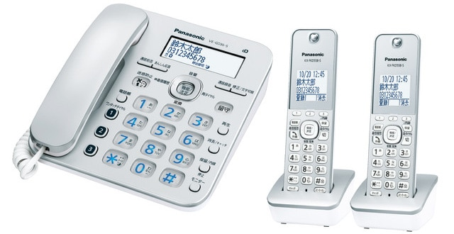 コードレス電話機(子機1台)(ピンクゴールド)