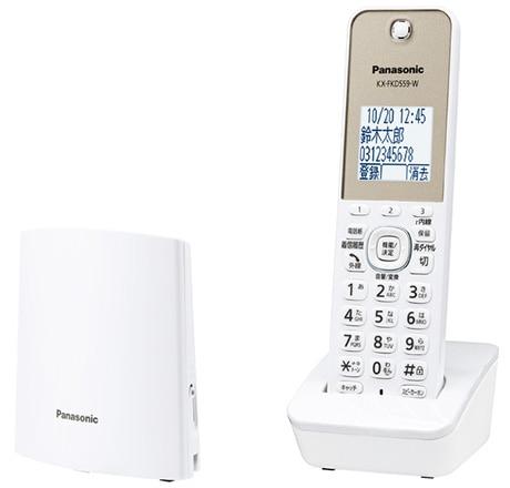コードレス電話機(子機1台)(ホワイト)