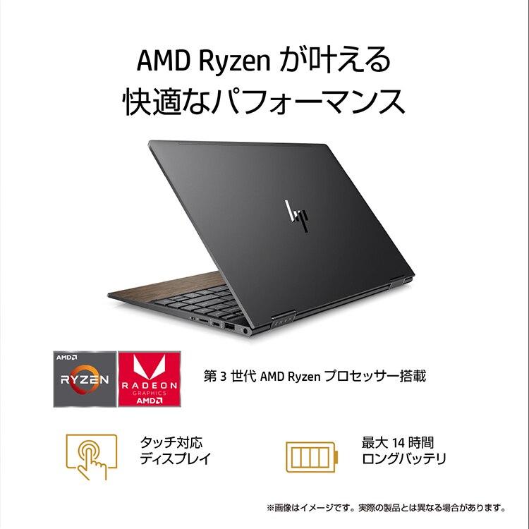 HP ENVY x360 13-ar(13.3型Ryzen5 3500Uメモリ 8GBSSD 512GB) ナイトフォールブラック & ナチュラルウォールナット 8WE04PA-AAAA