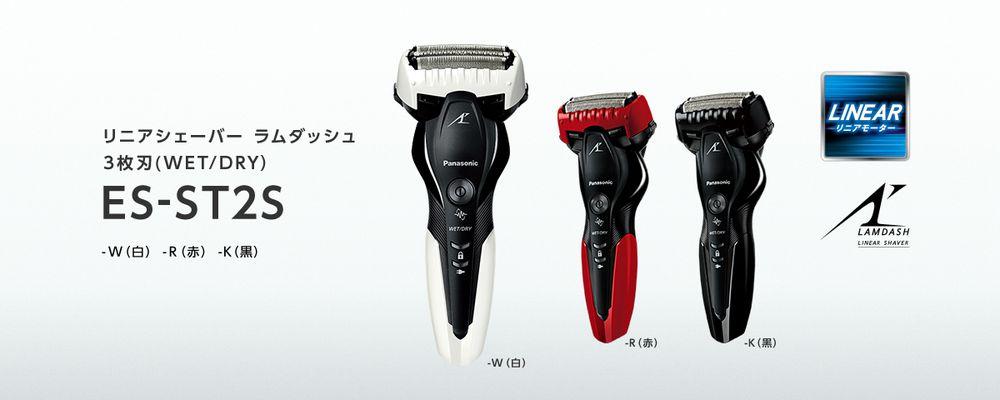 高速リニアモーター駆動でお風呂剃りでもパワーが落ちない<sup>※1</sup>3枚刃。