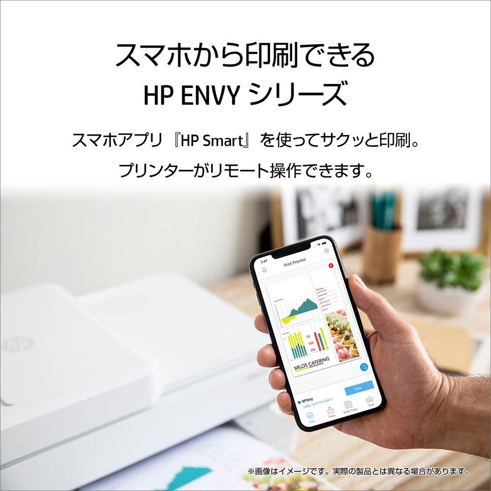 インクジェットプリンタ ENVY Pro 6420
