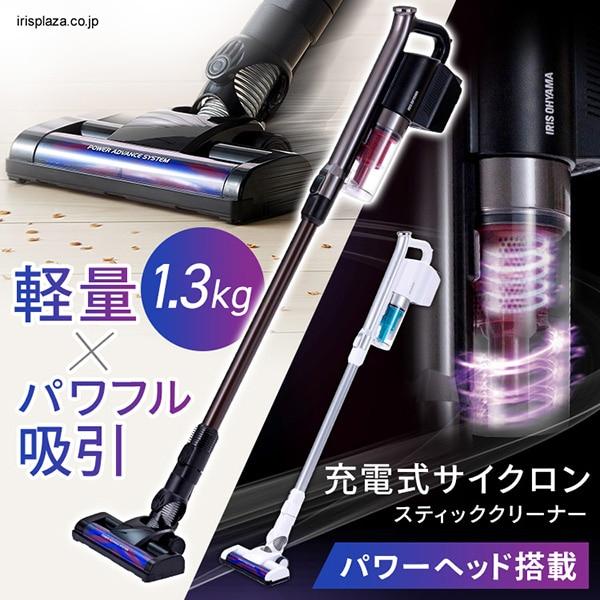充電式サイクロンスティッククリーナー パワーヘッド ブラック