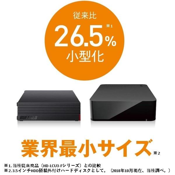 USB接続 外付HDD PC&TV用 6TB ブラック