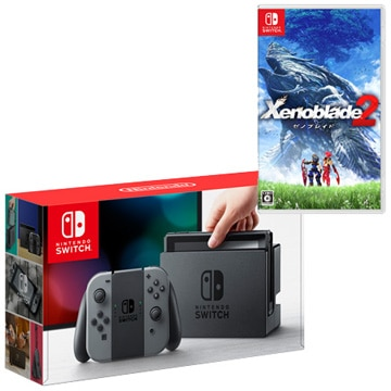 【お得セット】〔1家族1台限定〕 Nintendo Switch Joy-Con(L)/(R) グレー+[Switch] Xenoblade2
