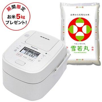 パナソニック スチーム圧力IH炊飯器【期間限定】お米5kgプレゼント 雪若丸 SR-VSX109-W